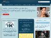 Aristética - Diseño Web en Wordpress en Madrid