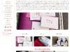 Susiko - Tienda online en Prestashop Madrid